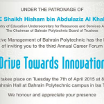 drive towards innovatione