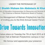 drive towards innovatione