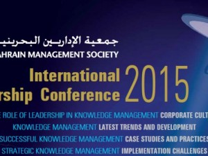 International Leadership Conference 2015