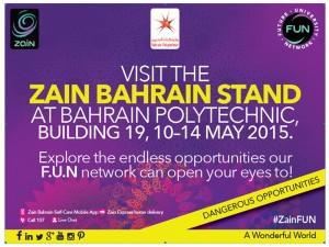 Visit ZAIN Bahrain Stand