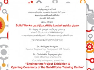 Engineering Project Exhibition