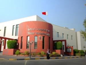 Survey on Bahrain Collegiate Athletic Association