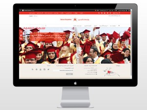 Bahrain Polytechnic's Arabic website goes live