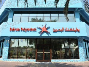 Nominations for the Bahrain Polytechnic Student Council 2016 have opened!