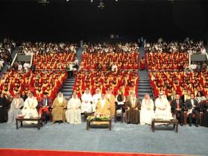 H.E. Sheikh Hisham bin Abdulaziz Al Khalifa Statement on Bahrain Polytechnic Graduation