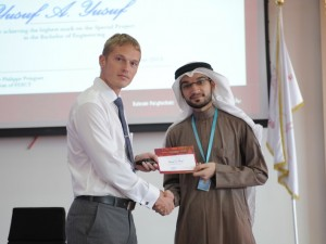 EDICT Faculty Awards Students