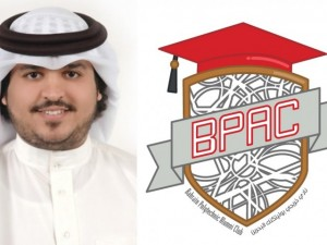 Bahrain Polytechnic Alumni Club Events Shine