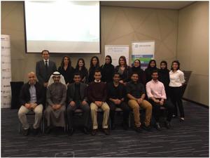 Bahrain Polytechnic at the official launch of Mutamahin Program