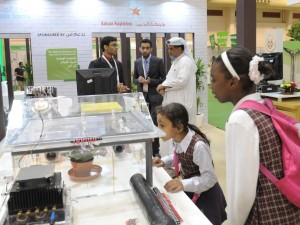 Bahrain Polytechnic Participates in BIGS 2016
