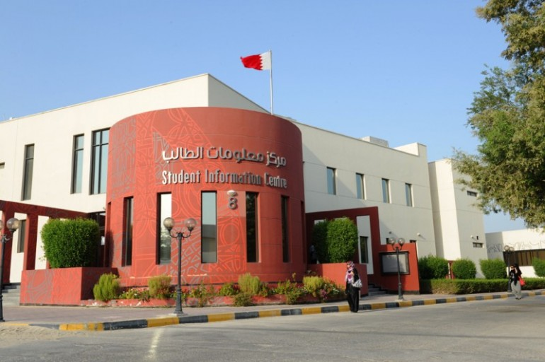 the development of education in bahrain Bahrain - educational system—overview in the late 1970s and 1980s higher education in bahrain saw rapid development within the university system.