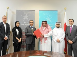 Bahrain Polytechnic Sign MOU with OpenInside