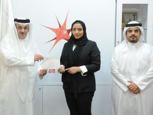 Bahrain Polytechnic Awards Security Staff for Outstanding Performance