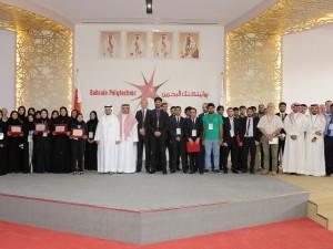 Bahrain Polytechnic Hosts ICT & Web Academy Project Exhibition 2016