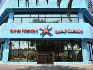 Bahrain Polytechnic Begins Maintenance on Buildings