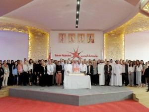 Bahrain Polytechnic Awards Academic Staff