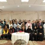 2016-bahraini-womens-day