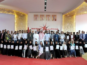 Bahrain Polytechnic Students Awarded ICDL Certification