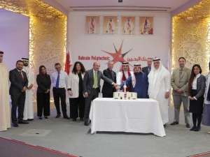 Bahrain Polytechnic Celebrates 16th Anniversary of National Action Charter