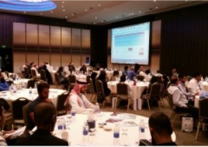 BILM students invited to attend the OSRL & IPIECA Middle East Technical Forum