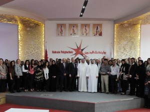 Bahrain Polytechnic Celebrates 143 Graduates in the Certificate of Tertiary Teaching and Learning