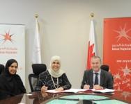 Bahrain Polytechnic Sign MOU with Bahrain Trust Foundation