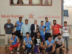 Bahrain Polytechnic Hosts 2nd Universities Basketball Tournament