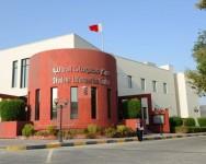 Bahrain Polytechnic Begins Online Registration for First Semester