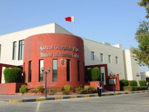 Bahrain Polytechnic Announces Accepted Applicants for Academic Year 2017-18