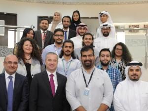 Bahrain Polytechnic Forms Student Council 2017-2018