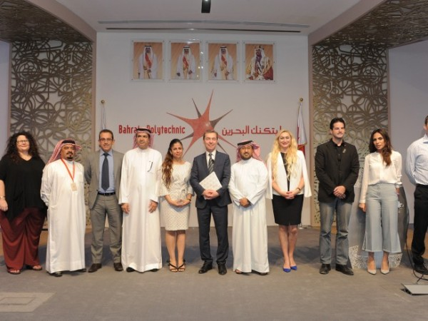 Bahrain Polytechnic Hosts Virtual Reality Workshop as Part of Manama Week