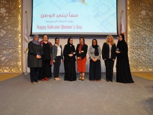 Bahrain Polytechnic Celebrates Bahraini Women's Day