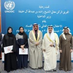 Bahrain Polytechnic Web Media Students win the Ministry of Interior PSA competition on Anticorruption