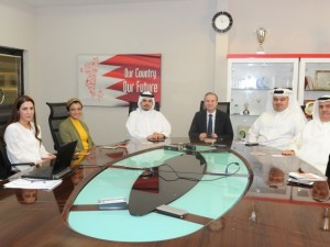 Bahrain Polytechnic Conducts Equal Opportunities Committee Meeting