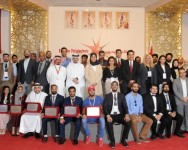 Bahrain Polytechnic Hosts 4th Engineering Project Exhibition