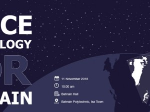 Space Technology for Bahrain event in Bahrain Polytechnic