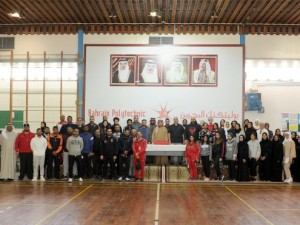 Bahrain Polytechnic Celebrates 18th Anniversary of National Action Charter
