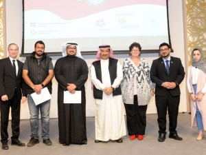 Bahrain Polytechnic Alumni Club Organizes First Annual Forum