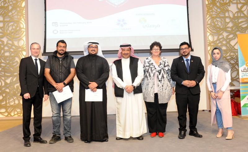 نادي خريجي بوليتكنك البحرين ينظم الملتقى السنوي الأول للخريجين