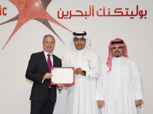 Bahrain Polytechnic Awards Retiring Staff