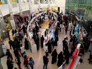 Bahrain Polytechnic Hosts Annual Marketing Day At Riyadat Mall