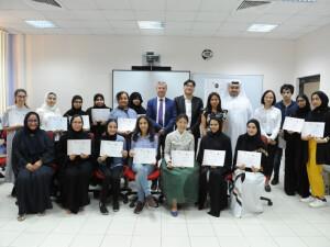 "Bahrain Polytechnic Concludes ""Discover Korea"" Programme"