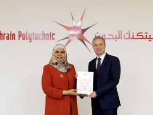 الرئيس التنفيذي لهيئة جودة التعليم والتدريب الدكتورة جواهر المضحكي تعلن:  استيفاء بوليتكنك البحرين لمتطلبات ضمان الجودة للدورة الثانية